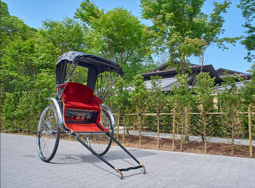 Rickshaw: Mikasa Course