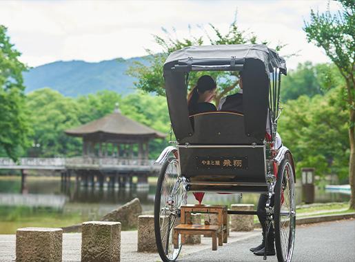 Rickshaw: Takamado Course