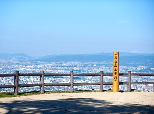 B【自然徒步清晨若草山及森林浴】
